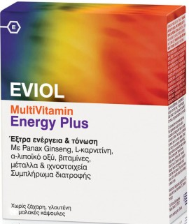 Eviol Multivitamin Energy Plus, 30 Κάψουλες