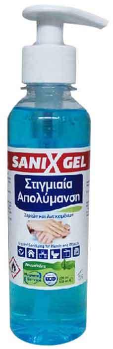Sanix Gel Αντισηπτικό Χεριών & Επιφανειών (Με 70% Αιθυλική Αλκοολή), 250ml