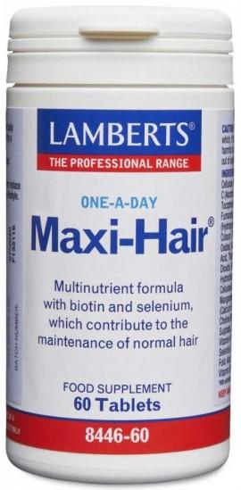 Lamberts Maxi Hair, 60 Tαμπλέτες