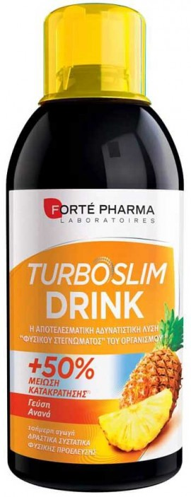 Forte Pharma Turboslim Drink Γεύση Ανανά, 500ml