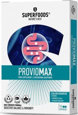 Superfoods Proviomax, 15 Κάψουλες