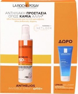 La Roche Posay Set Anthelios Invisible Spray SPF50+ 200ml & Δώρο Lipikar Gel Lavant 100ml