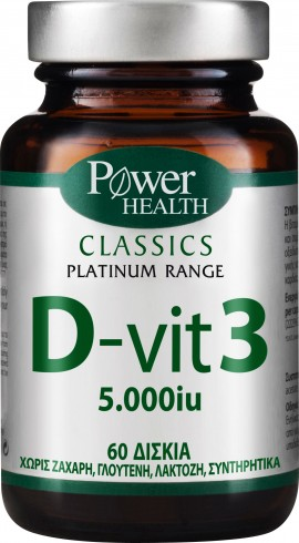 Power Health Platinum D- Vit 3 5000IU, 60 Ταμπλέτες