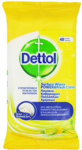 Dettol Αντιβακτηριδιακά Μαντηλάκια Καθαρισμού Επιφανειών Με Άρωμα Λεμόνι, 40τμχ