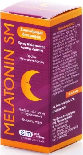 SM Melatonin Spray, 12ml (60 Δόσεις)