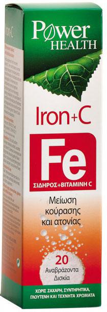 Power Health Iron+ C, 20 Αναβράζοντα Δισκία