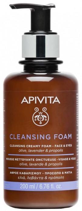 Apivita Αφρός Καθαρισμού Mε Ελιά & Λεβάντα, 200ml