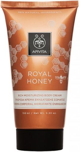 Apivita  Ρure Yasmin Body Milk, 200ml