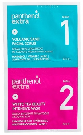 Medisei Panthenol Extra Volcanic Sand Facial Scrub & White Tea Beauty Intensive Mask. 2x8ml