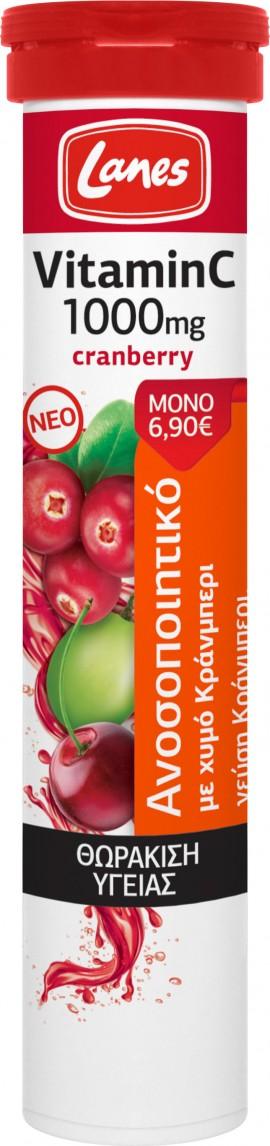 Lanes Vitamin C 1000mg + Cranberry Κράνμπερι, Κέρασι Σταφύλι, 20 Αναβράζοντα Δισκία