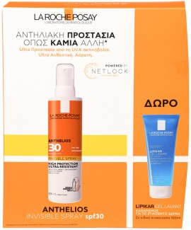 La Roche Set Anthelios Invisible Spray SPF30 200ml &  Δώρο Lipikar Gel Lavant 100ml