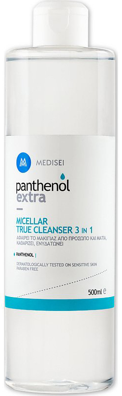 Medisei Panthenol Extra Micellar True Cleanser 3 in 1, 500ml