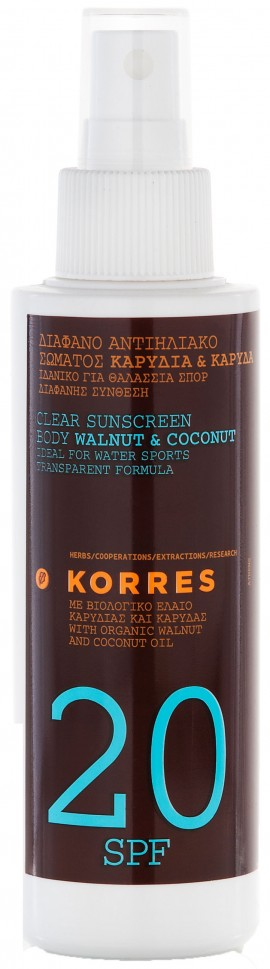 Korres Λάδι Μαυρίσματος Με Καρύδια & Κάρυδα SPF20, 150ml