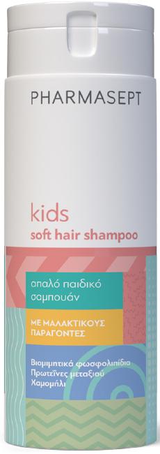 Pharmasept Kids Soft Hair Shampoo, 300ml
