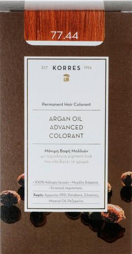 Korres Argan Oil Advanced Colorant 77.44 Ξανθό Έντονο Χάλκινο, 50ml