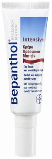 Bepanthol Intensive Κρέμα Προσώπου- Ματιών, 75ml
