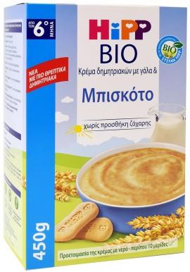 Hipp Βρεφική Κρέμα Bio Δημητριακών Με Γάλα & Μπισκότο 6m+, 450gr