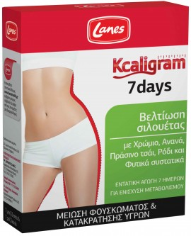 Lanes Kcaligram 7 Days, 14 Ταμπλέτες