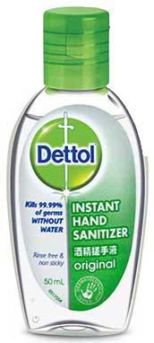 Dettol Gel Αντισηπτικό Tζέλ Για Τα Χέρια, 50 ml
