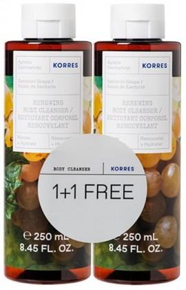 Korres Santorini Grape Body Cleanser, 2x 250ml