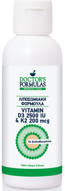 Doctors Formulas Vitamin D3 2500 IU & K2 200mcg, 120ml