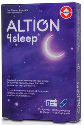 Altion 4 Sleep, 30 Κάψουλες