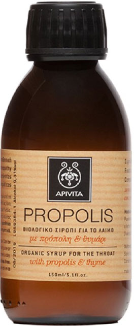 Apivita Propolis Bιολογικό Σιρόπι Με Πρόπολη & Θυμάρι ,150ml