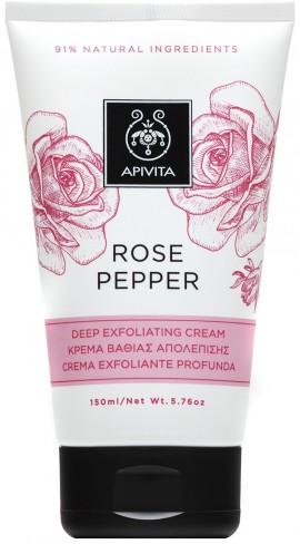 Apivita Rose Pepper Deep exfoliating Cream, 150ml