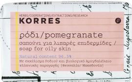Korres Σαπούνι Ρόδι/ Pomegranate, 125gr