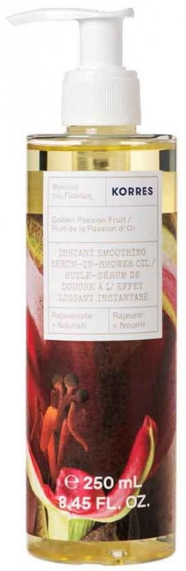 Korres Ενυδατικό Serum Oil Σώματος Φρούτα του Πάθους, 250ml