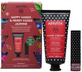 Apivita Set Happy Hands & Merry Kisses Jasmine Κρέμα Χεριών Ενυδάτωσης Γιασεμί & Πρόπολη 50ml & Lip Care Black Currant 4.4gr