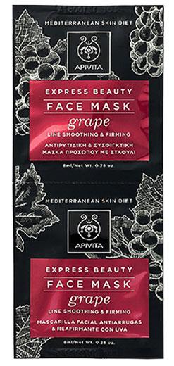Apivita  Express Beauty Μάσκα Προσώπου Με Σταφύλι,2x8ml