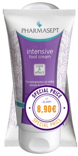 Pharmasept Tol Velvet Intensive Foot Cream 1+1 Δώρο , 2x 75ml