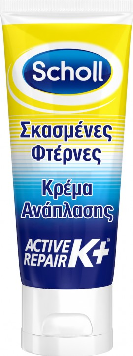 Scholl Active Repair K+, 60ml