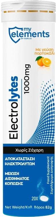 My Elements Electrolytes Γεύση Πορτοκάλι, 20 Αναβράζοντα Δισκία
