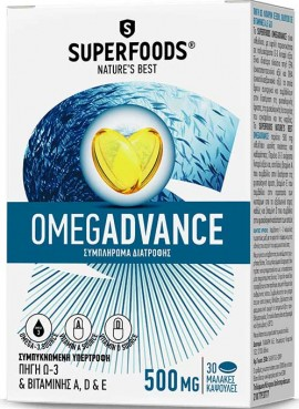 Superfoods Omegadvance, 30 Κάψουλες