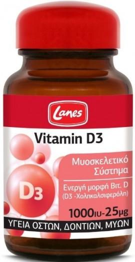 Lanes Vitamin D3, 60 Ταμπλέτες