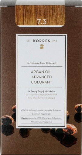 Korres Argan Oil Advanced Colorant 7.3 Ξανθό Χρυσό/ Μελί, 50ml
