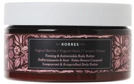 Korres Body Butter Γιαούρτι Μούρα, 200ml