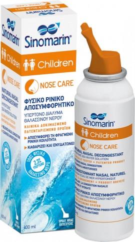 Sinomarin Children (6+ μηνών), 100ml
