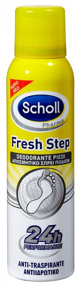 Scholl Fresh Step Spray Ποδιών, 150ml