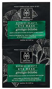Apivita  Express Beauty Μάσκα Ματιών Με Ginkgo Βιloba,2x2 mlΜ
