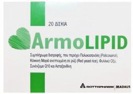 Armolipid, 20 Δισκία