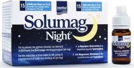Intermed Solumag Night με Γεύση Πορτοκάλι, 15 Φιαλίδια x 10ml