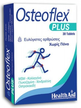 Health Aid Osteoflex Plus, 30 Ταμπλέτες