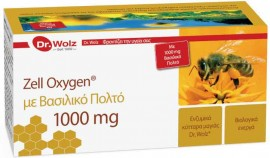 Power Health Dr. Wolz Zell Oxygen & Gelee Royale 1000mg, 14 x 20ml
