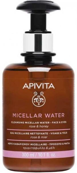 Apivita Micellar Water Cleansing Micellar Water for Face & Eyes 300ml