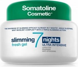 Somatoline Fresh Gel 7 Nights, 400ml