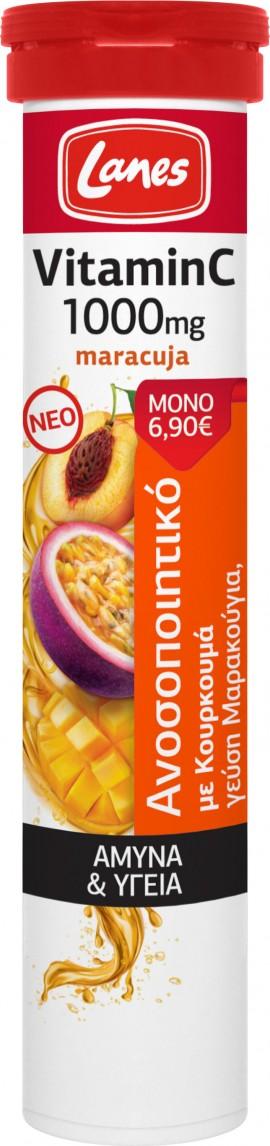 Lanes Vitamin C 1000mg + Maracuja, Μαρακούγια, Μάγκο, Ροδάκινο, 20 Αναβράζοντα Δισκία