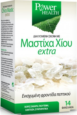 Power Health Μαστίχα Χίου Extra, 14 Φακελάκια